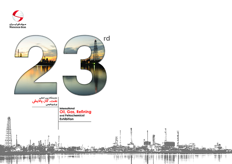 Monenco Iran Presence in the exhibition of the &quot23rd Iran International Oil, Gas, Refining & Petrochemical Exhibition&quot