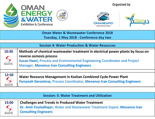 Monenco Iran attended in Oman Energy & Water Exhibition & Conference