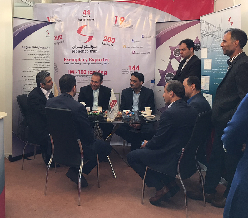 Monenco Iran at the exhibition of the &quot23rd Electrical Power Distribution Conference&quot